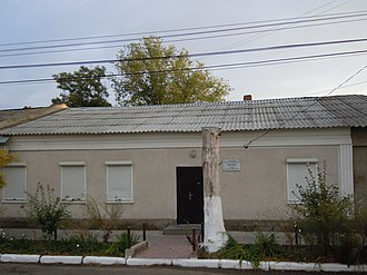 Reni, Ukraine - Image: Regional History Museum in Reni 01