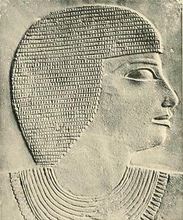 Ancient Egyptian vizier