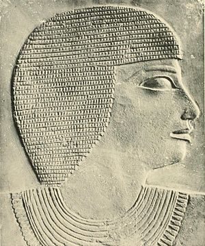 Akhethetep - Relief of Akhethetep, from his mastaba.