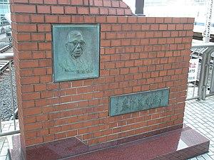 Shinji Sogō - Monument to Shinji Sogō at Tokyo Station