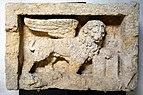 Reliefs of the lion of Saint Mark in Tomba di Giuletta (Verona).jpg