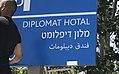 Relocation of US Embassy in Israel from Tel Aviv to Jerusalem IMG 9298 (41211514615).jpg