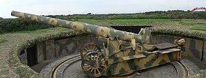 Canon de 220 L mle 1917 - Image: Replica 22 cm K532 Guernsey, Batterie Dollmann