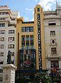 Rialto Teatre Filmoteca, València.JPG