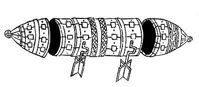 Roberto Valturio submarine De Re Militari 1472.jpg