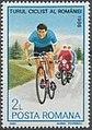 Romanian Cyclist Race-Cyclist.jpg