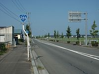 Route344 Yamagata Pref Sakata City1.jpg
