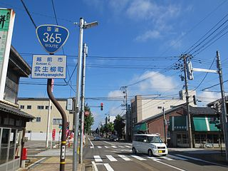 Japan National Route 365