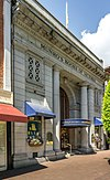 Royal Bank Building, Victoria, British Columbia, Canada 21.jpg
