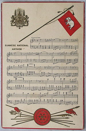 Sansoen Phra Barami - Sheet music of Phleng Sansoen Phra Barami in postcard, early 20th century.