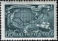 Rus Stamp-Pamyati Beringa-1943 60.jpg