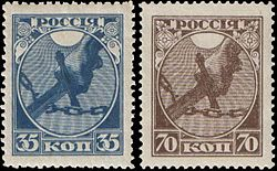 Russia 1918 CPA 1 - 2 stamps (October Revolution).jpg