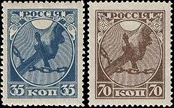 Купить марки рсфср euro coins