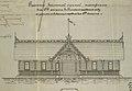 Russian-empire--plan-of-pavilion-on-track.jpg