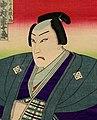 Sōjūrō Nakamura as Momoi Wakasa-no-Suke cropped.jpg
