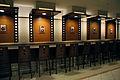 SAKURA Lounge of Osaka International Airport03s3s4500.jpg