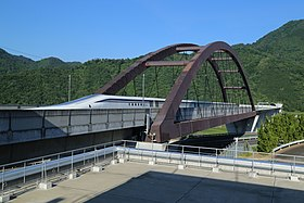 SC Maglev Test Ride (17844163173).jpg