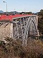 Saikai Bridge 1030967.jpg