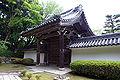 Saikyoji36s4592.jpg