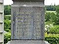 Saint-Oradoux-de-Chirouze monument aux morts (1).jpg