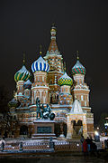 Saint Basil's Cathedral Moscow at winter night from the Red Square.jpg