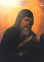 Saint Lawrence the Hermit of Kyiv Caves.jpg