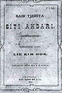 Sampul buku cetakan ketiga, 1922