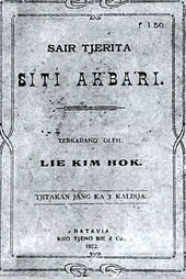 "A book cover, reading ""Sair Tjerita Siti Akbari"""