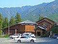 Sakamoto hotspring-center kureon 1.jpg
