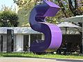 Samsun Kent Müzesi bahçesindeki müze logosu.JPG