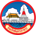 Samutphakhan.png