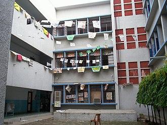 Sardar Patel Vidyalaya - Image: Sardar Patel Vidyalaya 1