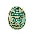 Scarab Inscribed for Menkheperenre (Thutmose III) MET 27.3.297 bot.jpg