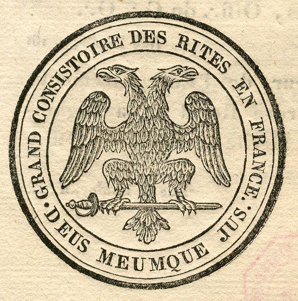 File:Sceau-Gd-Consistoire des Rites en France-Leg.jpg