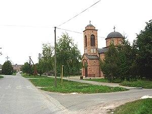 Sečanj - The new Orthodox Church