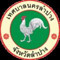 Seal of Lampang.png