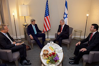 Yossi Cohen - U.S. Secretary of State John Kerry and Israeli Prime Minister Benjamin Netanyahu, flanked by U.S. Special Envoy for Israeli–Palestinian Negotiations Frank Lowenstein and Israeli National Security Adviser Yossi Cohen, on November 11, 2015, at the Mayflower Hotel in Washington, D.C.