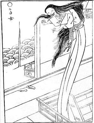 """Takaonna - """"Takaonna"""" (高女) from the Gazu Hyakki Yagyō by Toriyama Sekien"""