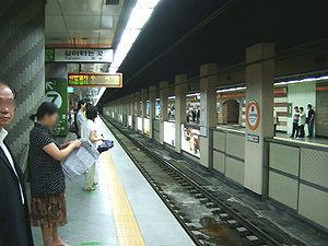 Kết quả hình ảnh cho ga Nishio (西大井)
