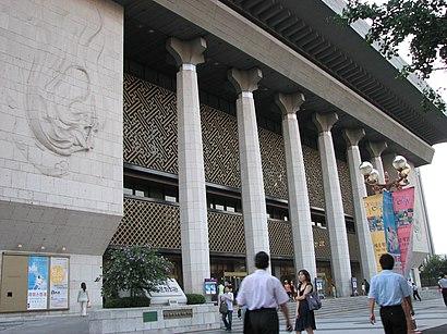 대중 교통으로 세종문화회관 에 가는법 - 장소에 대해