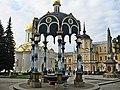 Sergiev Posad-fonte con acqua santa.jpg