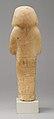 Shabti of Siptah MET 14.6.180 back.jpg