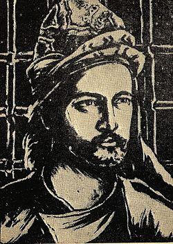 Shahab al-Din Suhrawardi.jpg