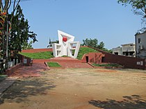 Shaheed Minar, Sylhet (24307516735).jpg