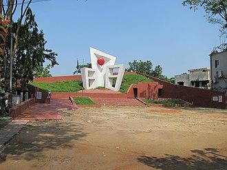Sylhet - Central Shaheed Minar