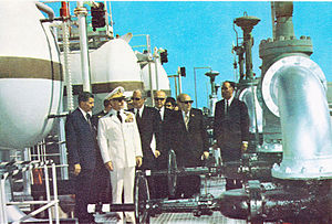 National Iranian Oil Company - The Shah opens the facilities of International Naval Oil Company of Iran in 1970