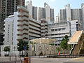 Sham Shui Po Government Primary School (full view and sky blue version).jpg