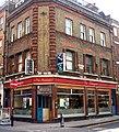 Shampan, Spitalfields, E1 (2403659419).jpg