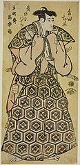 Morita Kan'ya VIII as Yura Hyōgonosuke
