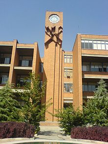 Sharif University Avicenna Building.JPG